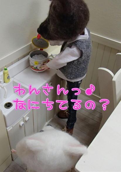 25_20140327093540ec3.jpg