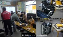 東広島歌声喫茶こむこむ20140322b