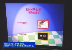 NHK・TV~s62年某日