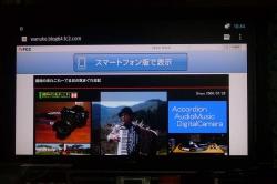 NTT光BOXを活用20140424-3