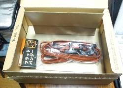 平型ゴムベルト20140625-1