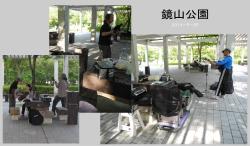 鏡山公園でアコ20140525-1