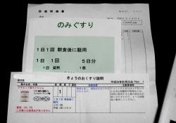 鏡山公園20140523-2