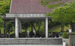 鏡山公園20140630-1