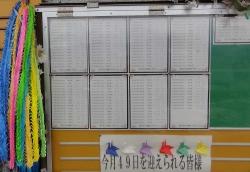 レジちゃん49日の広島ペット霊園20140214-4