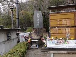 レジちゃん49日の広島ペット霊園20140214-7