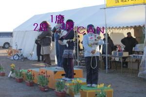 5席入賞IMG_6531_1