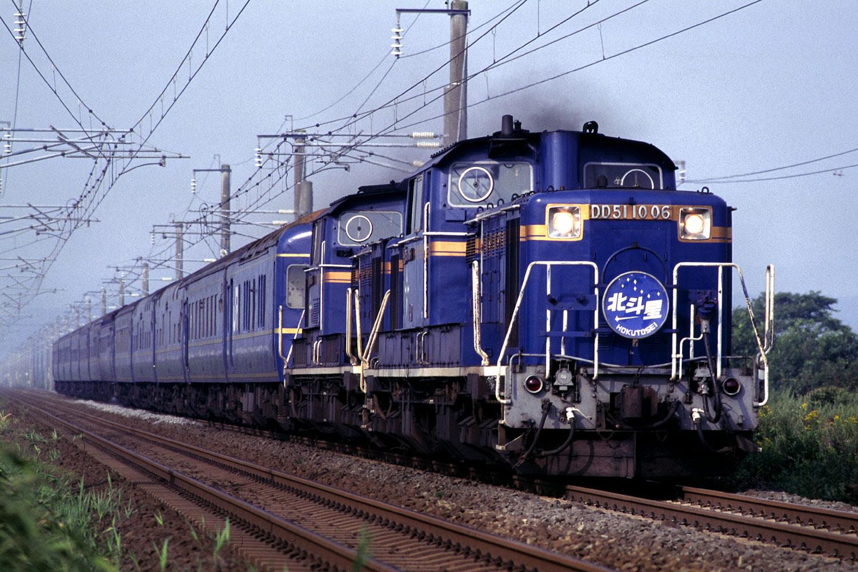 北斗星1号DD511006