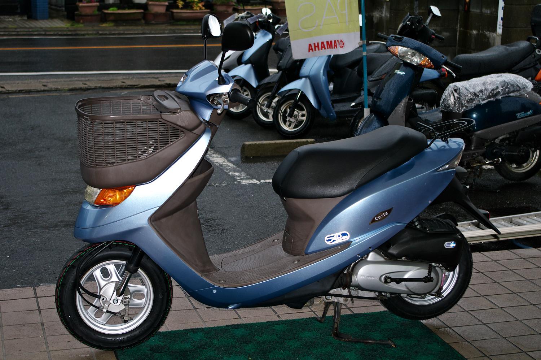 自転車の 自転車 福岡市東区 : ホンダ ディオチェスタ(AF62) 2005 ...
