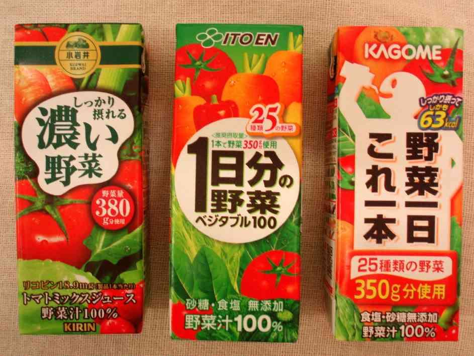 野菜ジュースの盲点