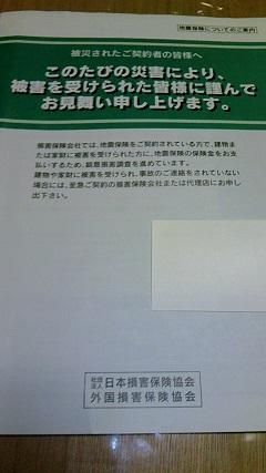 PAP_0206.jpg
