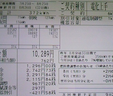 PAP_0317.jpg