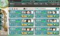 e3_hensei1.png
