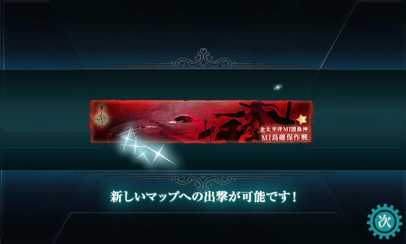 e4_tsugi.png