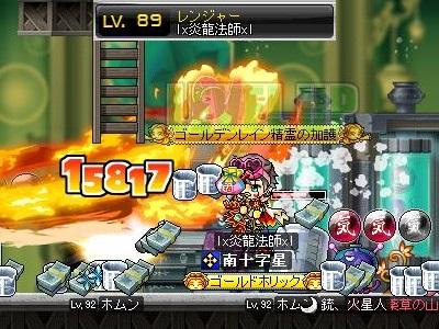 炎龍法師、LV89、400.300