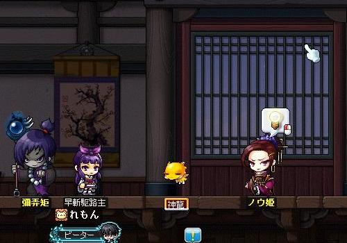 カンナ、ノウ姫、500.350