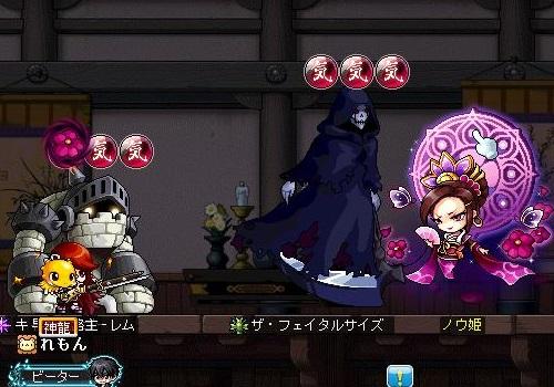 アヤメ、ノウ姫戦、500.350
