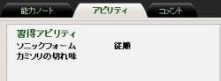 yasuabokujyou4アビ