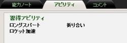 yasuabokujyou5アビ