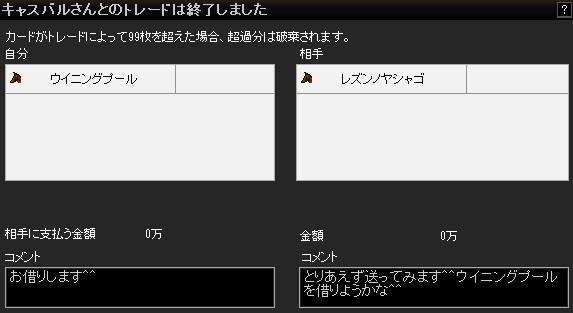 2014y07m29d_005429808.jpg