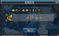 20140225013615bf1.png