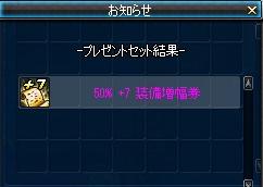 507増幅