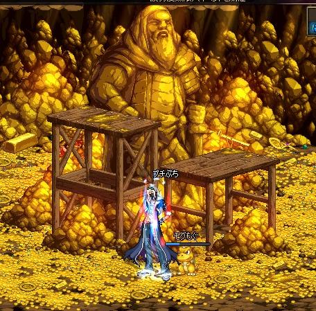 黄金王の秘密洞窟