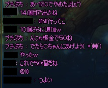 20140705004941ae3.png