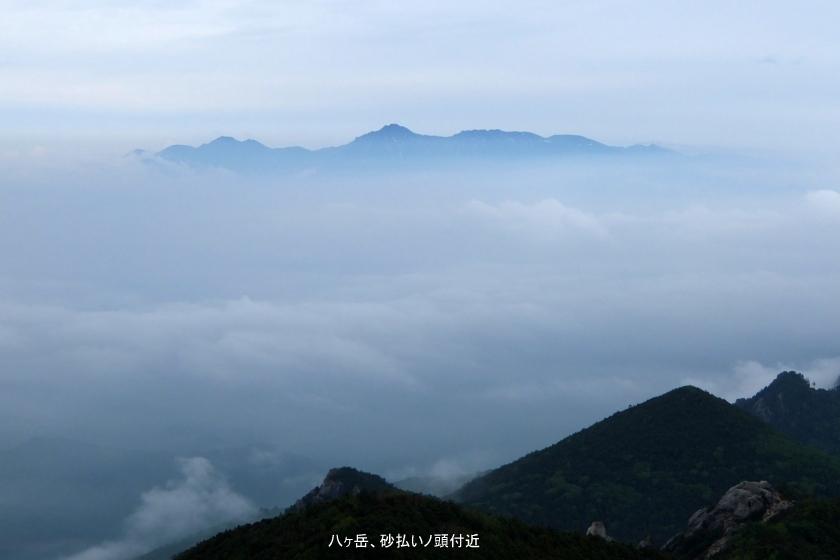 八ヶ岳連峰、砂払いノ頭