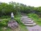 象潟コース(鉾立)登山口