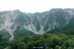 元谷から北壁2