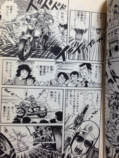 ザ・ゴリラ1- (2)