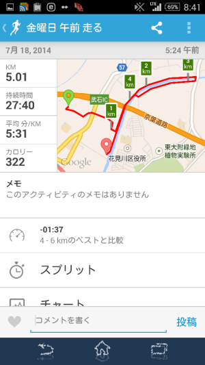 fc2_2014-07-18_08-48-36-577.png