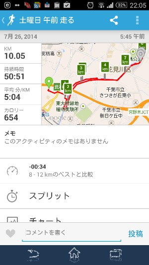 fc2_2014-07-26_22-05-40-489.png