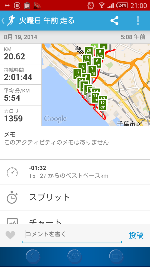 fc2_2014-08-19_21-08-29-721.png