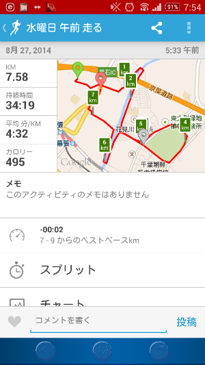 fc2_2014-08-27_08-13-17-769.png