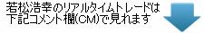 commentinfo4.jpg