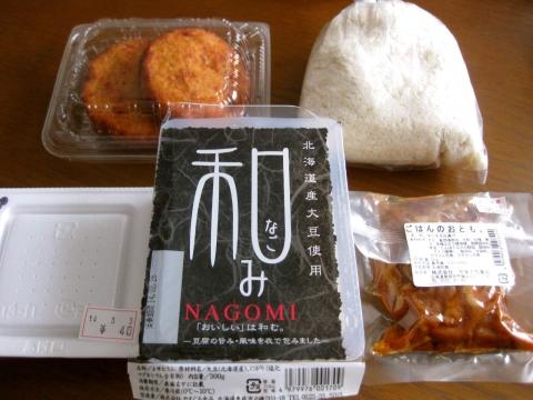 豆腐など0223