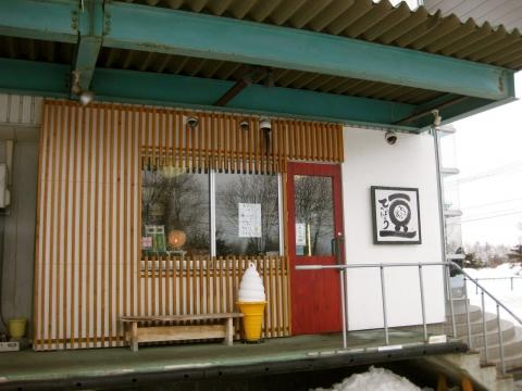 豆てっぽう本店0223