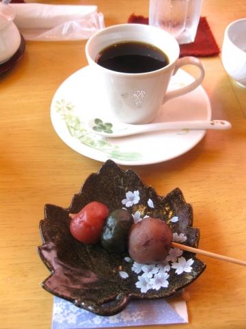 珈琲と和菓子0402