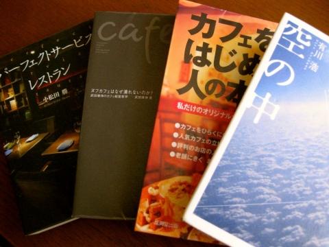 図書館から本0528