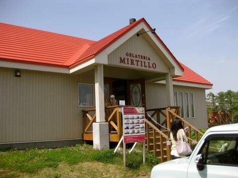 ミルティーロ0529