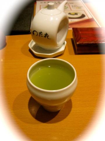 深蒸し茶0801
