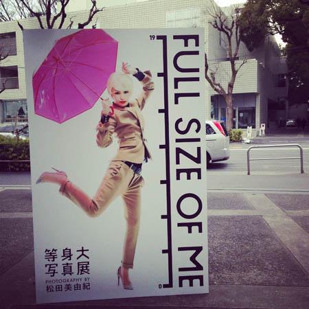 http://www.fashionsnap.com/the-posts/2014-02-14/toshindaishashinten/