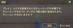 (ノ・人・`)??