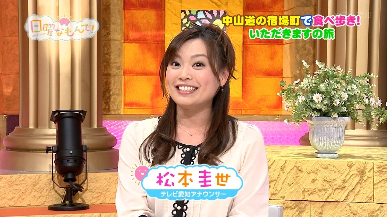 女子アナ 松本圭世 フェラ画像 4