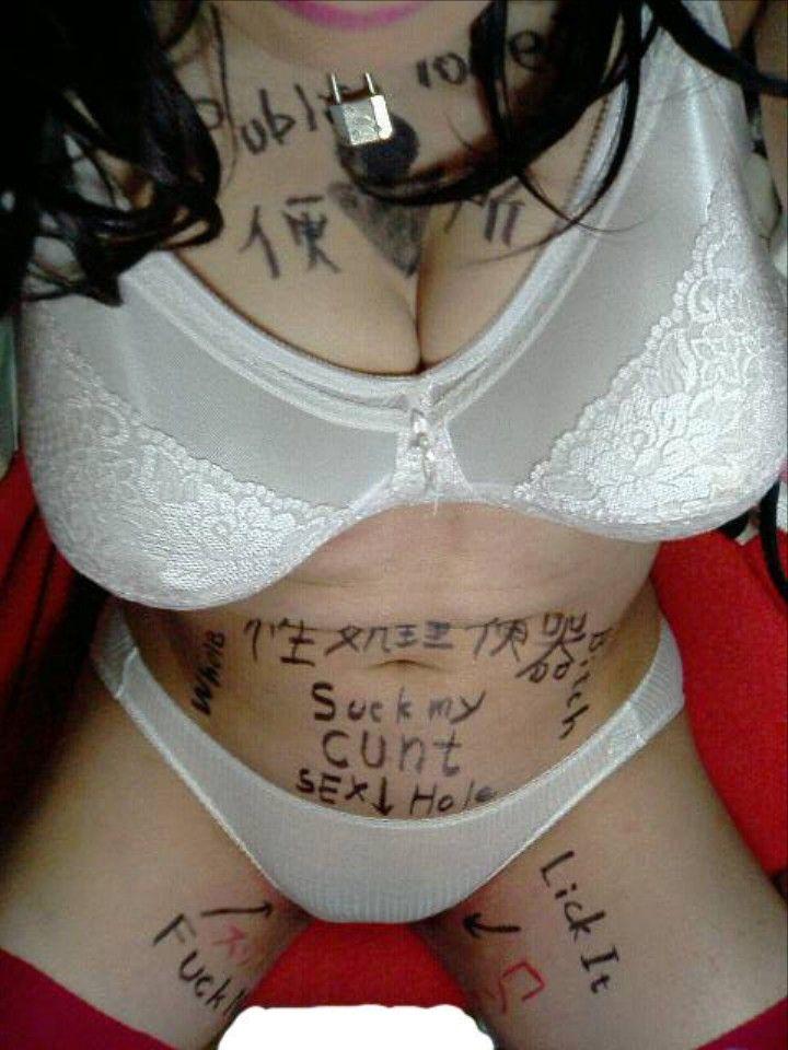性奴隷 肉便器 画像 5