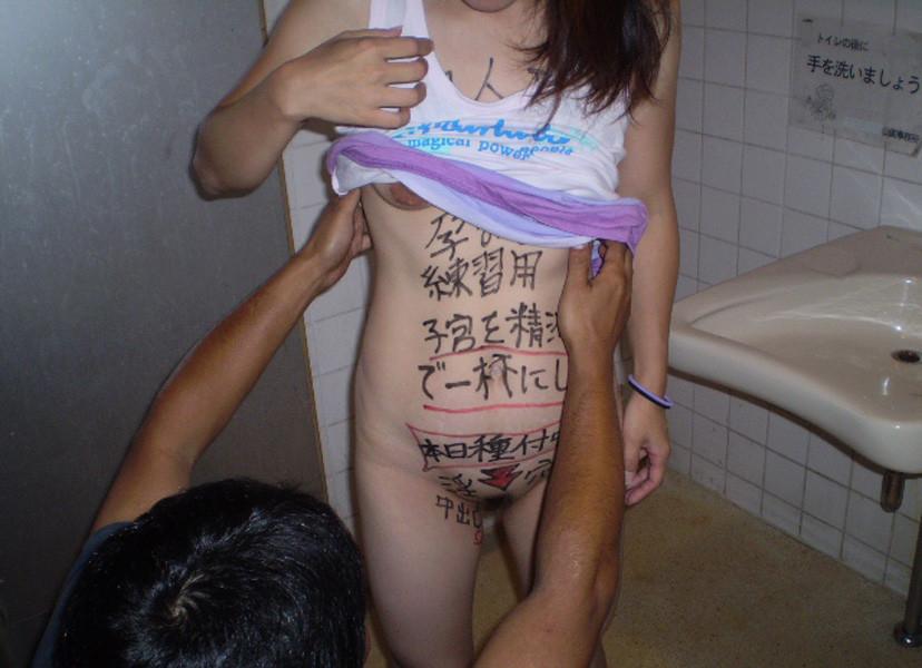 性奴隷 肉便器 画像 24