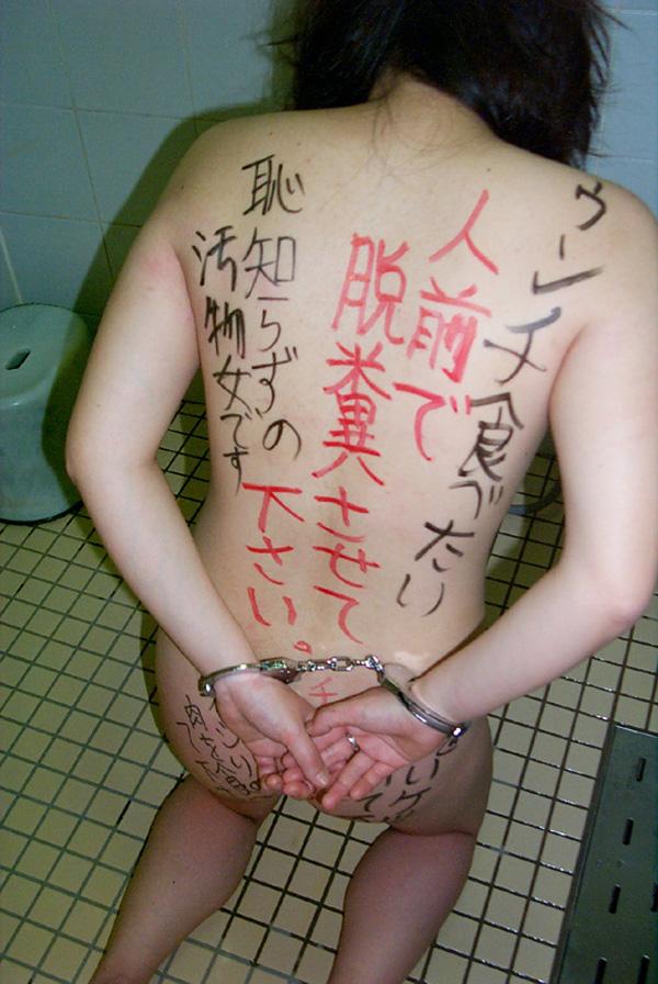 性奴隷 肉便器 画像 35
