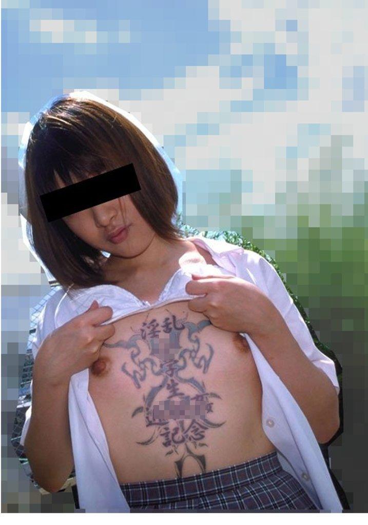 性奴隷 肉便器 画像 53